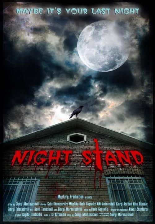Night Stand / ღამის გაჩერება