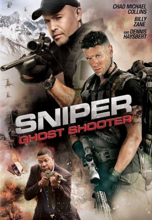 სნაიპერი: უჩინარი მსროლელი / Sniper: Ghost Shooter