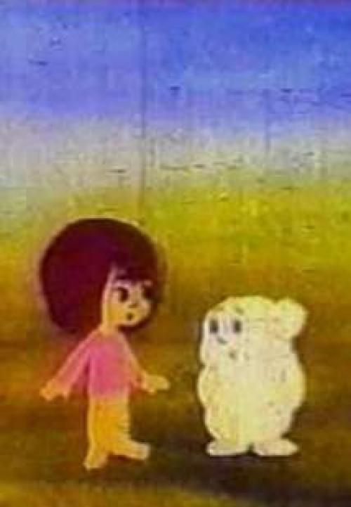 გოგონა და თოვლის გუნდა GOGONA DA TOVLIS GUNDA